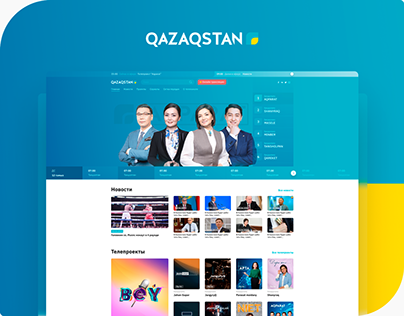 Qazaqstan TV channel