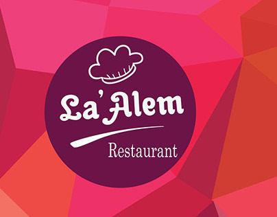 La'alem Restaurant