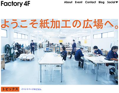 Factory 4F - renewal
