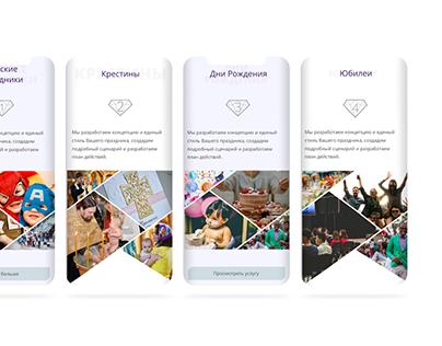 Web design | Mobile | Crystal Code