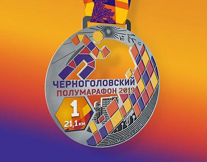 Chernogolovsky autmin half marathon 2019