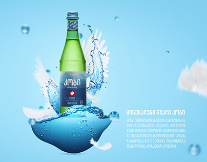 Mineral Water Kobi Social media