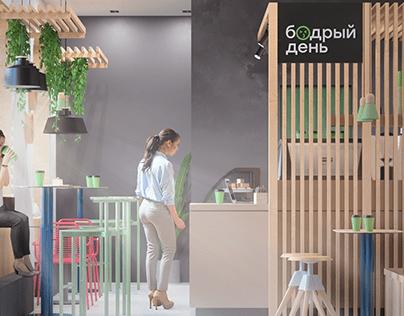 Дизайн-проект кофейни Бодрый день в Москве
