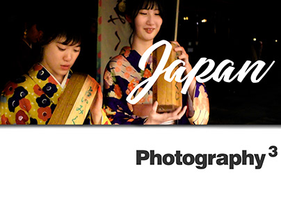 Japan: Shape Form Architectural Photographic Study