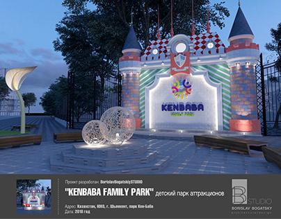 KENBABA family park в г. Шымкент