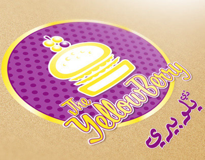The Yellow Berry Identity & Retail concept