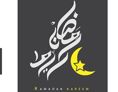 ramadan design -تصميم رمضان