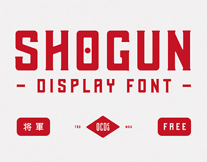 Shogun - (Free) Display Font