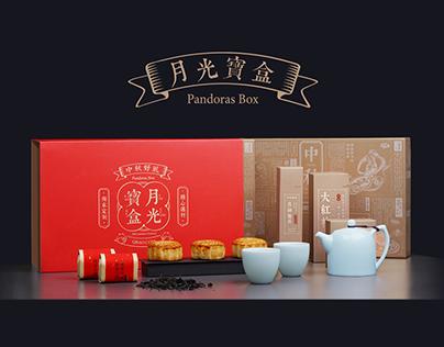中秋礼盒 Mid Autumn Festival gift package