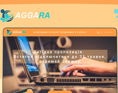 Landing page Aggara