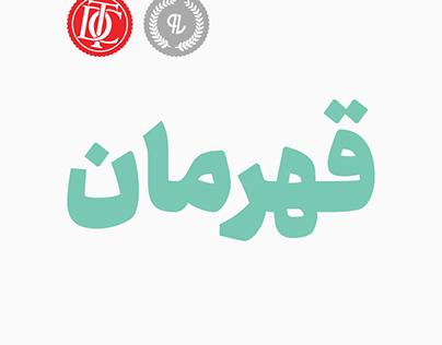 Ray Typeface