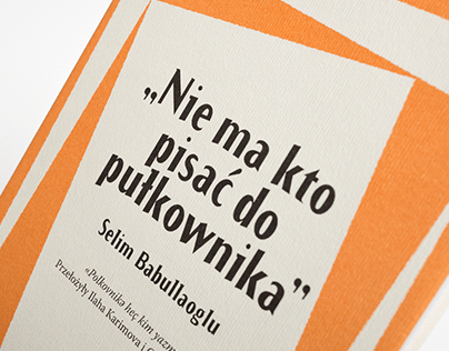 The European Poet of Freedom series