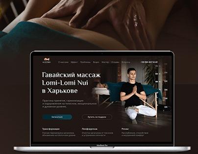 Landing Page / Massage / Spa / Лендинг / Массаж