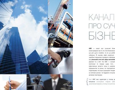 Media direction booklet