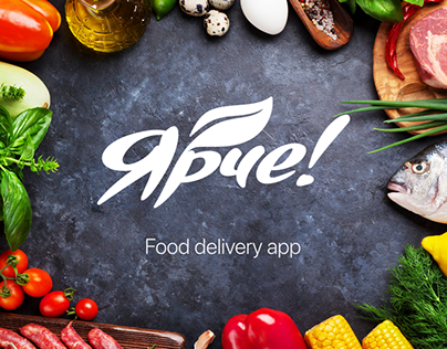 Yarche Plus. Food Delivery App