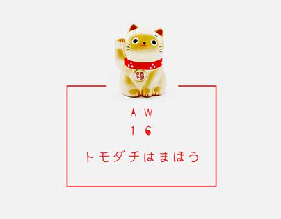 My sweet 666 - Campaña A / W 16 - Tomodachi wa mahou