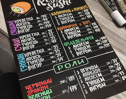price menu for sushi