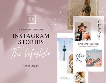 Free Instagram Stories Template