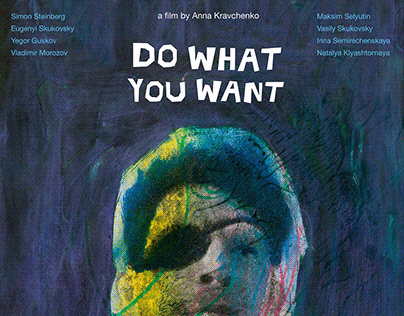 """Do what you want"" Poster"