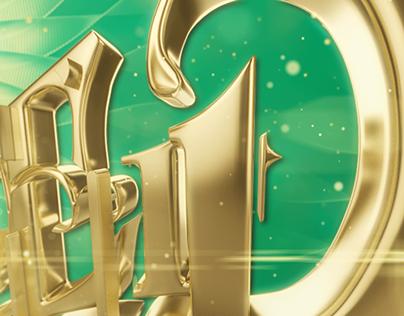 Baqraeid & 14 August 2019 Rebrand