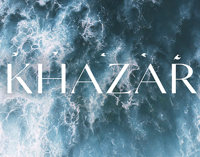 Khazar wine