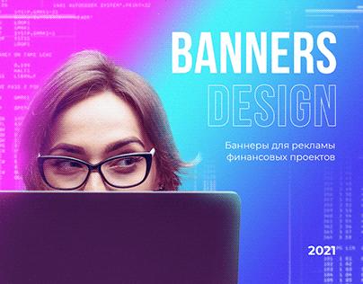 Рекламные баннеры для финансовых проектов