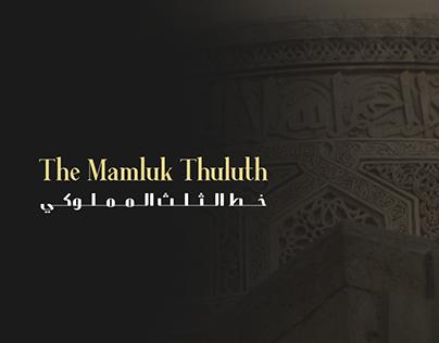The Mamluk Thulth