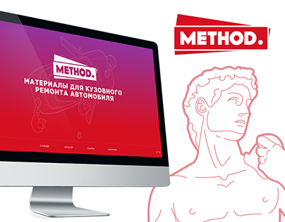 Method — manufacturer of car paint and lacquer