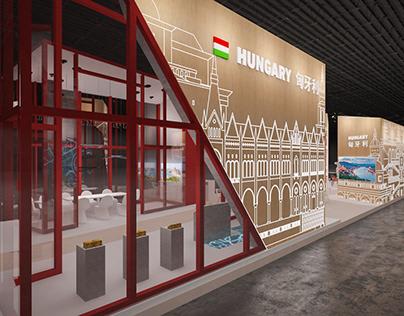 CIIE 2018 Hungarian Pavilion