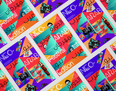 NeoArab Film Festival— Film Festival Identity