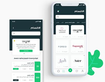 Coupon Store - UI/UX App Design