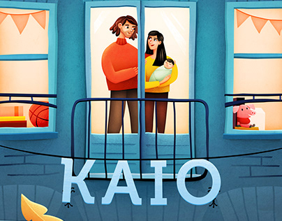 Kaio Birthcard