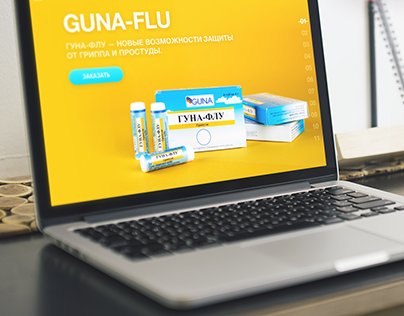 Guna-flu landing page