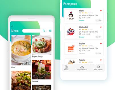 Mobile app | Poisk restoranov