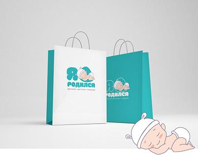 Логотип для детского интернет магазина