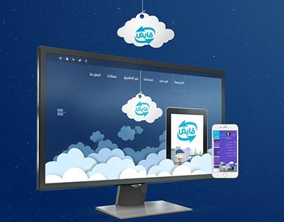 Kayed Website | موقع قايض