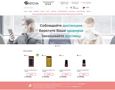 Neicha.ru — интернет-магазин ресниц