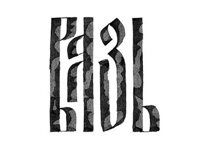 Cyrillic & Latin lettering
