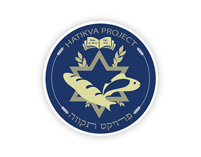 HaTivah Project