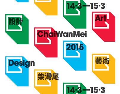 Chai Wan Mei Art & Design Festival 2015