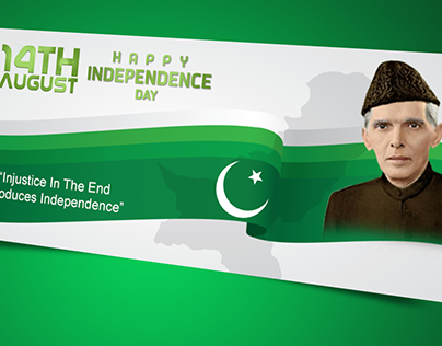 Independence Day Pakistan Projects Photos Videos Logos Illustrations And Branding On Behance
