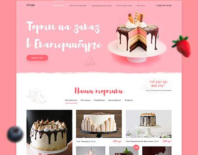 Cakes to order website
