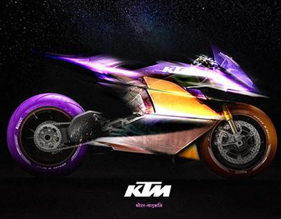 KTM x India