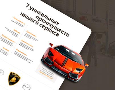 🚗 Car service «GosAutoRepairs»