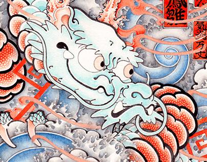 Baby Dragon UKIYO-E paint