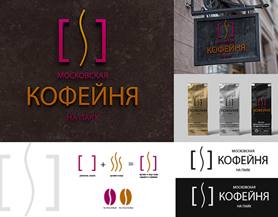 Moscow Coffee House. Coffee logo.