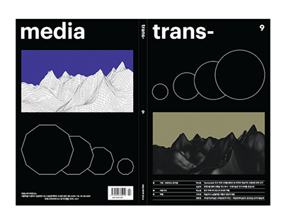 Magazin trans 9