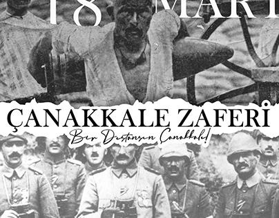 18 Mart Çanakkale Zaferi Ve Şehitleri Anma Günü!