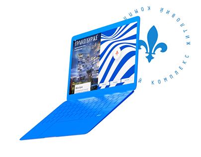 Grand Bourget Promo Website