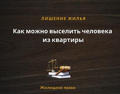 ДомДомофф.ру